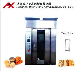 12 Trays Commercial Tunnel Oven Rice Cracker Bakery Machine