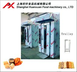 16 Trays Diesel/Gas/Electrical Heating Rotary Oven For Bakery Equipment,